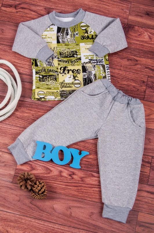 8ed11dfa3ad0 Детский спортивный костюм теплый с начесом Freedom - Интернет ...