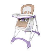 Детский стульчик для кормления TILLY Carello Caramel CRL-9501/1 purple