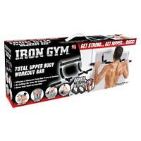 Тренажер турник для дома Iron Gym (Айрон Джим, Пауэр Джим) купить в Украине