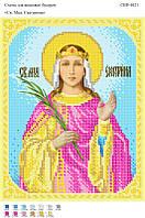 Святая великомученица Екатерина. СВР - 4021  (А4)
