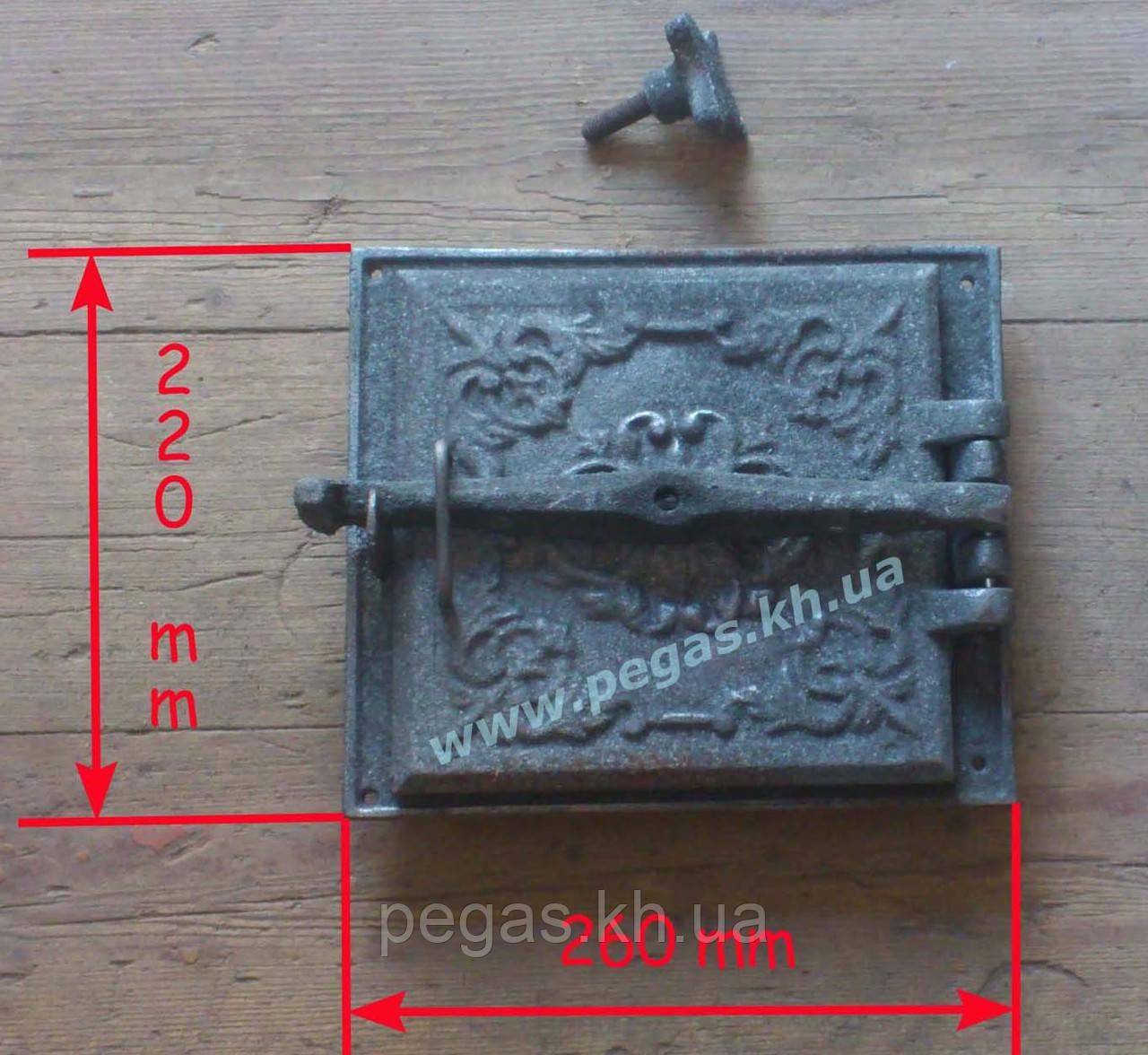Дверка печная топочная (220х260 мм)