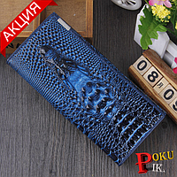 Женский кошелек с 3D Крокодилом
