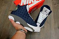 Мужские кроссовки Nike Air Jordan 13 Blue/White/Grey. Живое фото. Топ качество (Реплика ААА+)