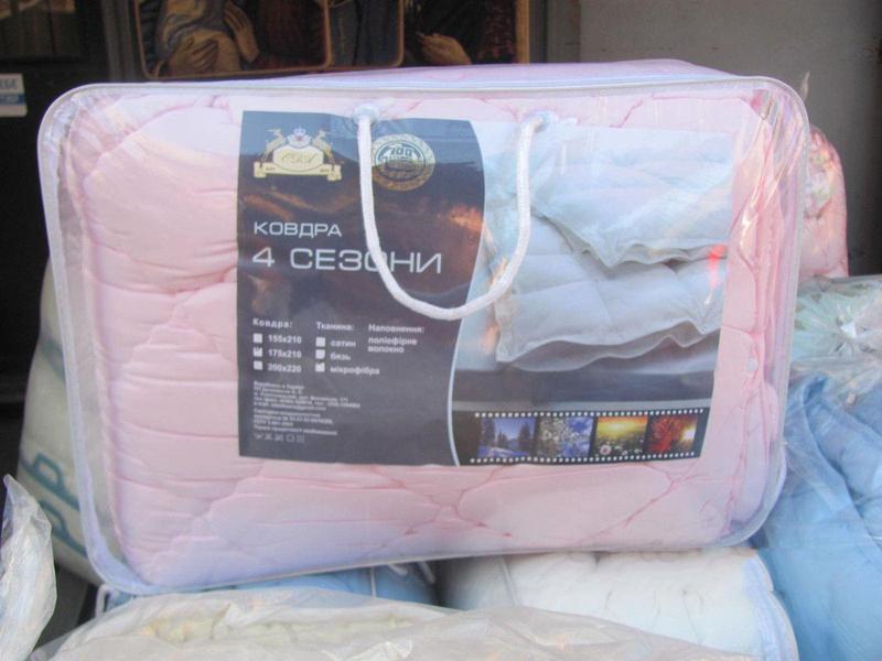 Двуспальное одеяло  Код дво18