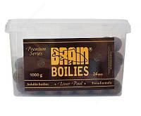 Бойлы Brain Liverpool (Печень) 1000 gr