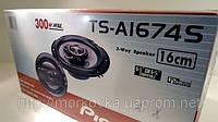 Автомобильная акустика колонки Pioneer TS-A1674S, купит Динамики TS A1674S. TSA1674S