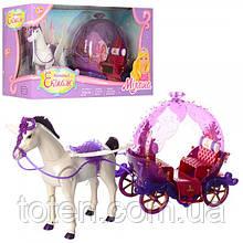 Карета для девочек игровая с  лошадкой, 234B