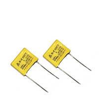 0,1mkf - 250 VAC RC (X2) + 120om  (±10%) SX  (15 mm)
