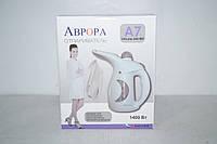Отпариватель для одежды Аврора А7