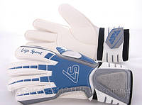 Перчатки вратарские LIGA Sport (LIGA-G-31)