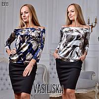 Костюм модный блузка из бархата с открытыми плечами и юбка карандаш трикотаж 2 расцветки KV598