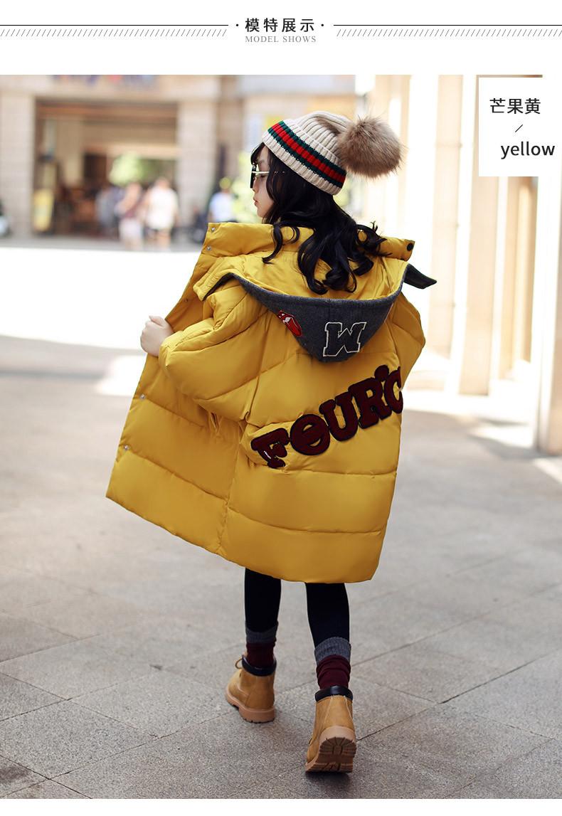 Куртка с обьёмной надписью