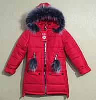 Удлиненная зимняя куртка-пальто для девочек.