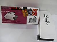 Super Sealer Мини запайщик пакетов