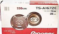 Автомобильная акустика колонки Pioneer TS-A1672E 16.5см, для магнитолы TSA1672E, TS A1672E