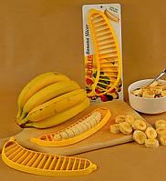 Форма для нарезки бананов Банана Слайсер