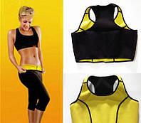 Топ для похудения HOT SHAPER VEST неопреновый топик для похудения одежда для похудения ХОТ ШЕЙПЕРС