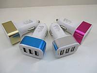 Автомобильное зарядное устройство 3 USB