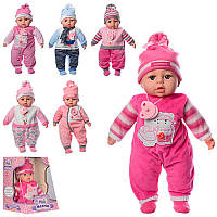 Интерактивная кукла-пупс «Мой малыш» M 3512 Metr+