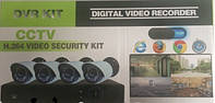 База регистратор видеонаблюдения DVR 3704 AHD видеонаблюдения