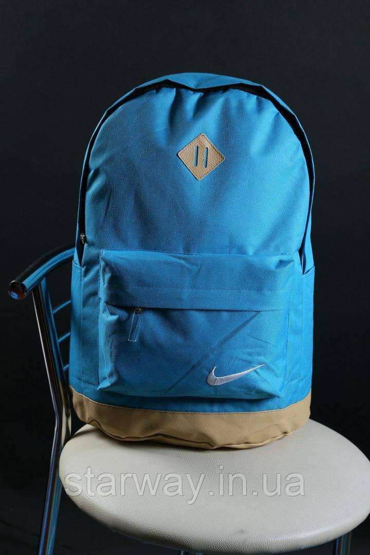 Рюкзак стильный | Nike logo two