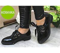 """Классические женские туфли """"Footstep"""" лаковые: 41 размер"""