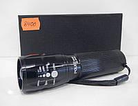 Карманный фонарик 8400
