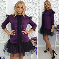 Фиолетовое трикотажное платье со вставками из фатина. Арт-12979