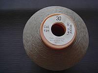Gutermann Tera №30  3000 м. цвет 131(БЕЖЕВЫЙ).