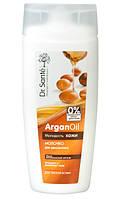 "Молочко для демакияжа для зрелой кожи ""Argan Oil"" Dr.Sante, 200 мл"