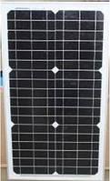 Солнечная батарея панель зарядное Solar board 30W 18V 64 * 34 cm 64 x 34 см
