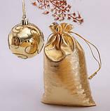 Чехол для карт таро, мешочек из парчи Золото 14х20 см, фото 3