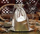 Чехол для карт таро, мешочек из парчи Золото 14х20 см, фото 2