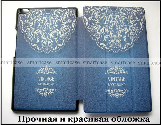 купить Vintage чехол lenovo tb-8504X
