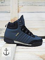 Мужские зимние кроссовки Adidas Blauvelt Blue с мехом