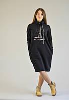 Сукня Paris