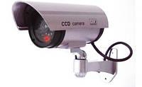 Муляж камеры наблюдения (видеокамера-обманка)