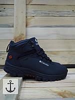 e66929d1e2b30e Мужские зимние ботинки Ecco Dark Blue (реплика) 43 (реплика)