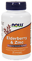 Бузина и цинк, Elderberry & Zinc Now Foods, 30 леденцов