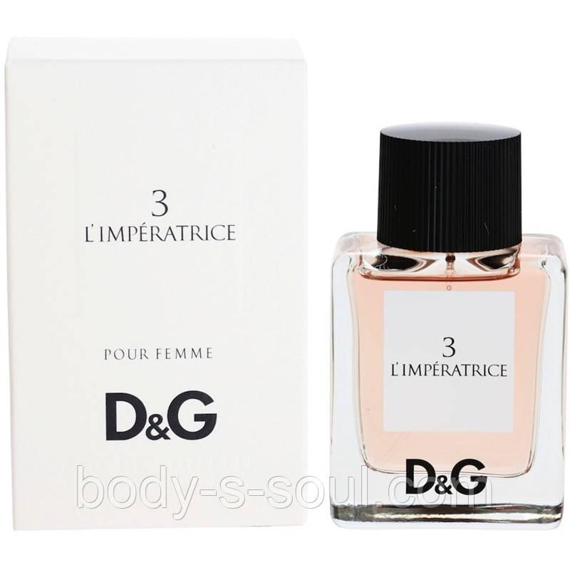 Парфюмированная отдушка для мыла и косметики Dolce&Gabbana D&G Anthology L`Imperatrice 3, Floressence