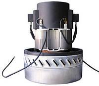 Турбина By-Pass 1200 Вт для сухой и влажной уборки 1212 Турбина 1200 Вт, 2-х фазовый