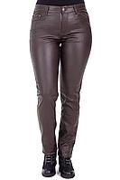 Коричневые женские штаны под кожу осень-зима 48-60 размер