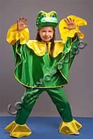 Карнавальный костюм Лягушки 128