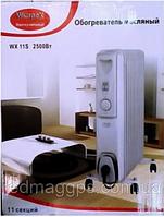 Обогреватель масляный Wimpex Heater WX-11S