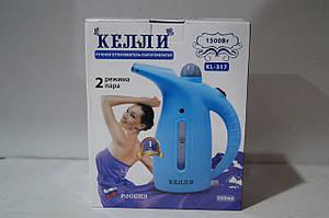Отпариватель для одежды Kelli KL-317