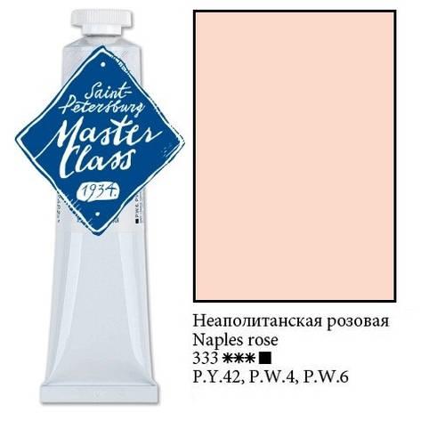 Краска масляная, Неаполитанская Розовая, 46мл., Мастер Класс, фото 2