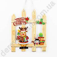 """Новогодняя подвеска """"Merry Christmas олененок"""", 19.5×24 см"""