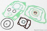 Прокладки двигателя к-кт CB-250cc 65,5мм на мотоцикл VIPER -250-J