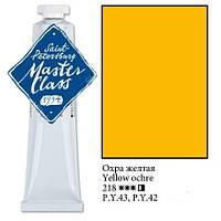 Краска масляная, Охра желтая, 46мл., Мастер Класс