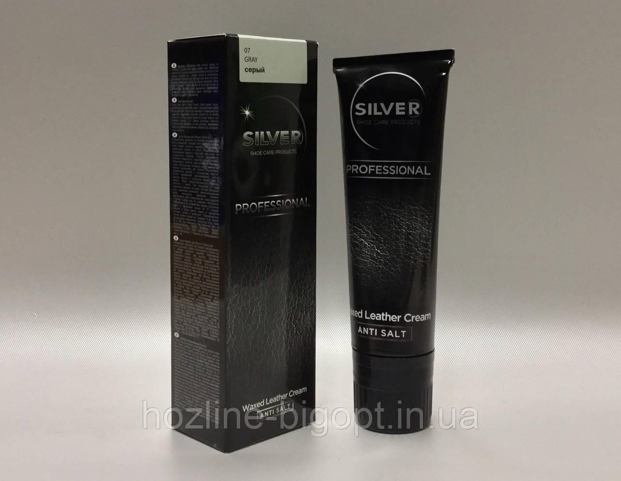 Silver Proffesional Крем краска для обуви тюбик 75мл СЕРЫЙ 07